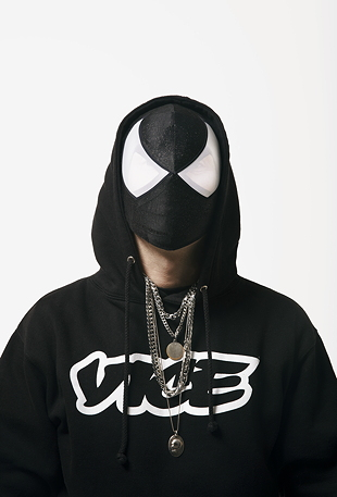 The Bloody Beetroots / SBCR DJ Set